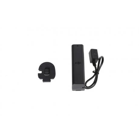 External Battery Extender - Osmo Part49