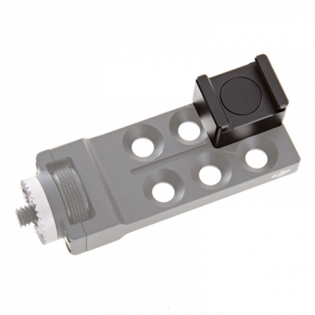 OSMO PART 40 Accessory for Universal Mount   Rotatable Cold