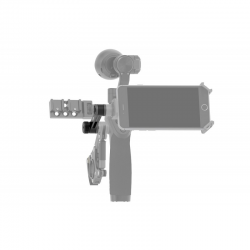 DJI OSMO Straigh Extension Arm
