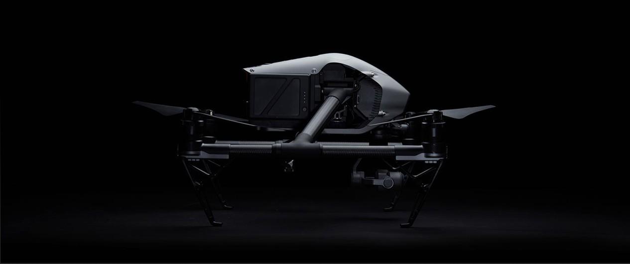 Drones Inspire
